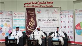 «إعانة المرضى» تنظم «صحتك في الحج 4» بالتعاون مع وزارتي الأوقاف والصحة