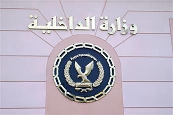 مصر تُسقط الجنسية عن 22 مواطنا