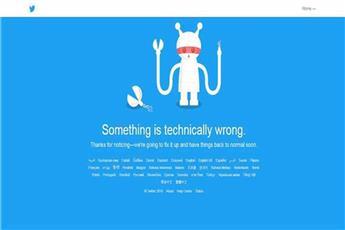 عودة موقع «تويتر» إلى العمل بعد عطل فني مفاجئ