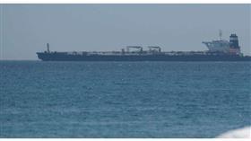 سلطات جبل طارق: احتجاز الناقلة الإيرانية لم تتدخل به أي حكومة أخرى