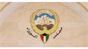 مجلس الوزراء: قرض التوسعة أو الترميم للكويتية المطلقة أو الأرملة إلى 35 ألف دينار
