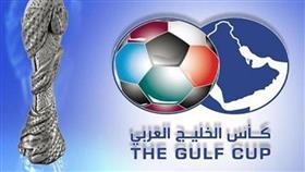 اتحاد كأس الخليج يحدد موعد إقامة «خليجي 24» في الدوحة