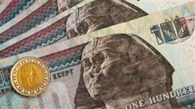 بلومبرغ: مصر تجني ثمار الإصلاحات الاقتصادية