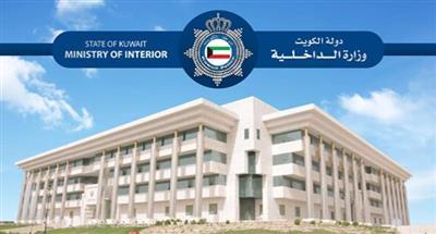 «الداخلية»: إجراءات آمنة لمواجهة الحوادث «الإشعاعية والنووية»