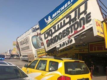 البلدية: اتخذنا الإجراءات القانونية حيال سقوط لافتة إعلانية بـ«الشويخ»