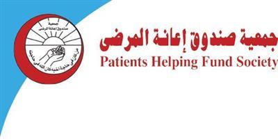 «إعانة المرضى» تقيم يوما توعويا صحيا لحملات الحج