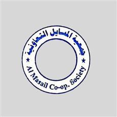 شعار جمعية المسايل التعاونية