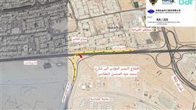 افتتاح طرق رئيسية بتقاطع «شارع الغوص»