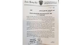 القادسية يطالب اتحاد الكرة باعتباره بطلا للدوري