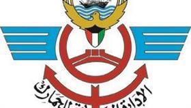 «الجمارك»: إحباط تهريب 4 كيلو «شبو» من الأراضي العراقية إلى البلاد