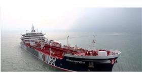 وكالة فارس الإيرانية: نقل الناقلة البريطانية إلى ميناء «بندر عباس» لبدء التحقيقيات