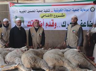 «زكاة كيفان» تُنفذ مشروع الأضاحي داخل الكويت وخارجها