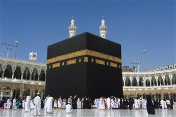 السعودية تحذر من التعامل مع شركات الحج الوهمية