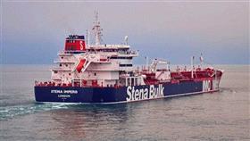 بريطانيا تعتزم تجميد الأصول الإيرانية بعد احتجاز الناقلة