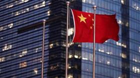 الصين تستعد لرفع قيود عن الاستثمارات الأجنبية
