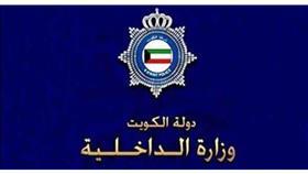 «الداخلية»: ضبط العامل الآسيوي الذي أساء للشعب الكويتي.. وإبعاده عن البلاد