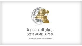 «المحاسبة»: توقيع مذكرة تفاهم مع مكتب تدقيق الدولة بتايلاند
