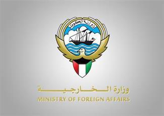 الكويت: استمرار التصعيد بالمنطقة يعرّض الملاحة لتهديد مباشر