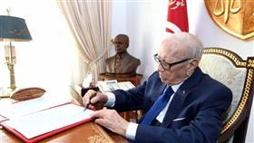 بدء تسجيل الترشيحات للانتخابات التشريعية في تونس