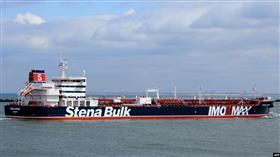 بريطانيا تطالب إيران بالإفراج عن ناقلة النفط وطاقمها فورًا