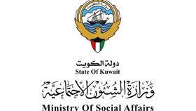 «الشؤون»: إلغاء وقف صرف المساعدات الاجتماعية