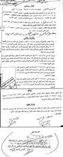 المحامي أ. محمد المعتوق: إنذار «اتحاد الكرة» بمضمون الحكم الصادر من «التمييز» بشأن قضية النقاط الثلاث بين «الكويت» و «العربي»