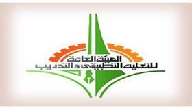 قبول 16 ألف و101 طالب وطالبة في «التطبيقي»