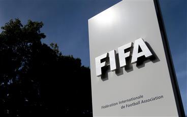 الفيفا يحدد موعد انطلاق كاس العالم للأندية