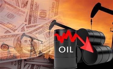 النفط الكويتي ينخفض