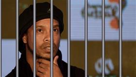 رونالدينيو محتجز في البرازيل بسبب الديون