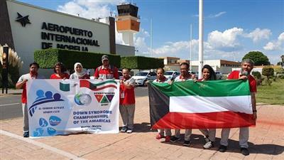منتخب الكويت للإعاقات الذهنية يشارك ببطولة متلازمة الداون للامريكتين بالمكسيك