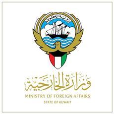الكويت تستنكر التفجير الإرهابي في مصر: مضاعفة الجهود للتخلص من الإرهاب