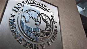 مصر تتسلم الشريحة الأخيرة من قرض صندوق النقد الدولي