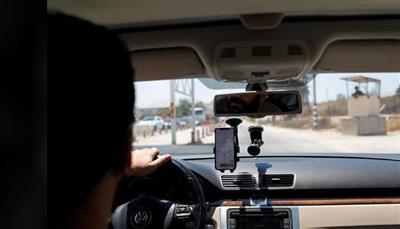 تطبيق فلسطيني يساعد السائقين على تجنب نقاط التفتيش الإسرائيلية