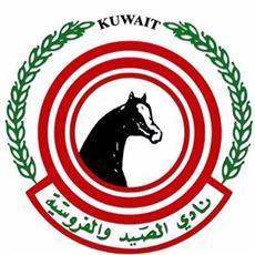 «رعام الخيول» يُوقف الأنشطة الرياضية بأندية الفروسية