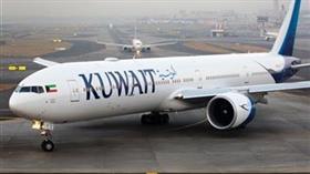 الخطوط الكويتية توقف رحلاتها إلى «كوشن» لتقلبات الأحوال الجوية بالهند