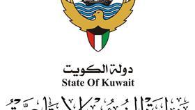 «الشؤون»: تعاون مشترك مع وزارة الداخلية.. لرصد مخالفات جمع التبرعات