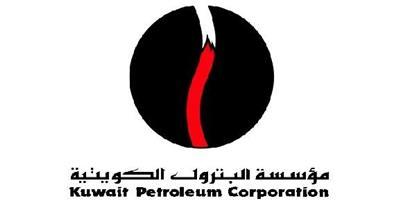 الكويت تخفض أسعار بيع النفط الخام للمشترين الآسيويين في سبتمبر