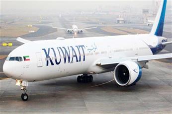 «الخطوط الكويتية» تؤكد استعدادها لتأمين عودة حجاج الكويت