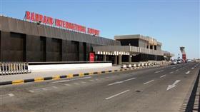 عودة جميع العمليات في مطار البحرين إلى طبيعتها بعد الإغلاق المؤقت لمدرج المطار