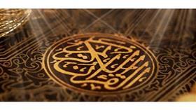 زعيم حزب متطرف يطالب بمنع توزيع القرآن الكريم في الأماكن العامة ببريطانيا