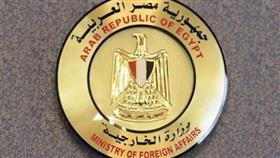 بيان الخارجية المصرية بشأن الأزمة الليبية.. «النواب» يرحب وحكومة الوفاق تندد