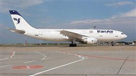 أمريكا تسمح بتوريد قطع غيار للطائرات الإيرانية