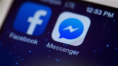«فيسبوك» تعترف بالتنصت على المحادثات الصوتية