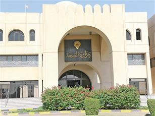الصحة: العيادات الطبية ببعثة الحج الكويتية عالجت نحو 1096 مراجعا