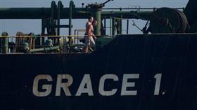 مذكرة توقيف أمريكية لمصادرة ناقلة النفط الإيرانية