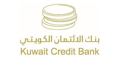 بنك الائتمان الكويتي