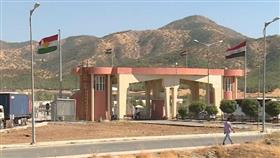 إيران تقرر تحويل منافذ حدودية مع حلبجة العراقية إلى دولية