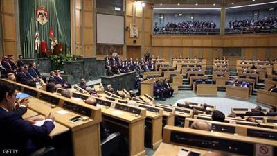 مجلس النواب الأردني يدعو لطرد السفير الإسرائيلي