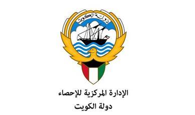 الإدارة المركزية للإحصاء